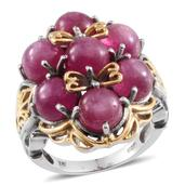 Kenyan Ruby 14K YG and Platinum Over Sterling Silver Ring (Size 7.0) TGW 13.650 cts.