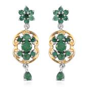 Kagem Zambian Emerald 14K YG and Platinum Over Sterling Silver Earrings TGW 2.19 Cts.