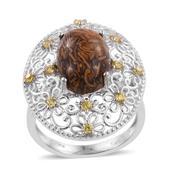 KARIS Collection - Indian Script Stone, Simulated Yellow Diamond Platinum Bond Brass Openwork Elongated Ring (Size 8.0) TGW 7.500 cts.