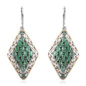 Kagem Zambian Emerald 14K YG and Platinum Over Sterling Silver Lever Back Earrings TGW 4.22 cts.