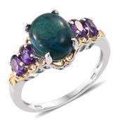 Table Mountain Shadowkite, Amethyst 14K YG and Platinum Over Sterling Silver Ring (Size 10.0) TGW 4.70 cts.
