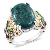 Table Mountain Shadowkite, Russian Diopside, Ruby 14K YG and Platinum Over Sterling Silver Ring (Size 10.0) TGW 13.78 cts.