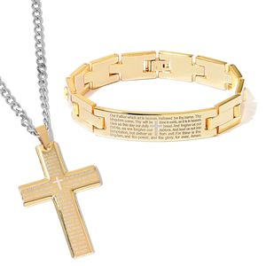 Doorbuster ION Plated YG and Stainless Steel Lord's Prayer Bracelet (8.50 in) and Cross Pendant With Chain (24.00 In)