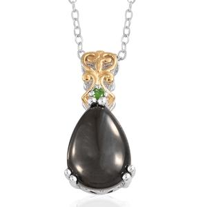 Shungite, Russian Diopside 14K YG and Platinum Over Sterling Silver Pendant With Chain (20 in) TGW 4.02 cts.