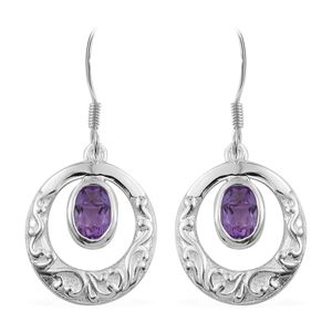 Rose De France Amethyst Sterling Silver Earrings TGW 0.75 cts.